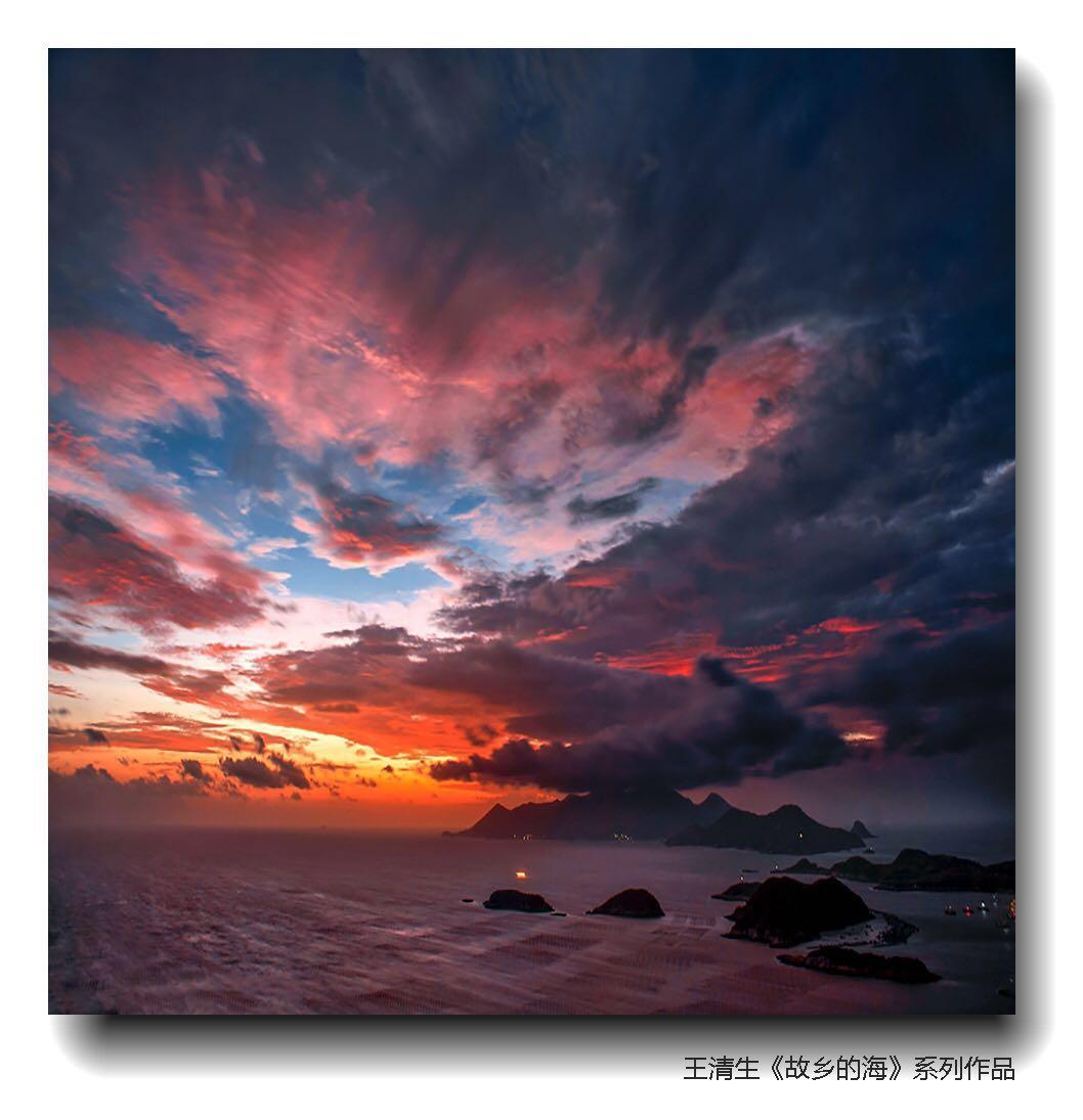 【相约霞浦】2019年霞浦滩涂风光摄影采风游学团